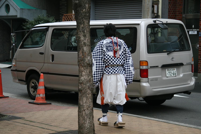 Мужской японский костюм 8