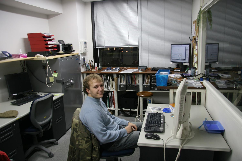 Японку на рабочем месте 3 фотография